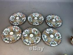 Beijing Canton Enamel Cloisonne Ewer 6 Cups Saucers Gold Gilt On Copper Chinese