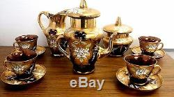 Bohemian Ornate Gold & Purple Glass Tea Set 4 Cups & Saucers Pot Sugar Creamer