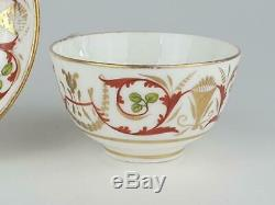 Rare Nantgarw Cup & Saucer, Gilded Urns, Horns, Painted Scrolls & Leaves. C1815