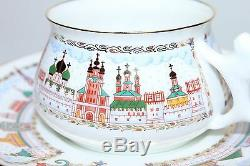 Russian Imperial Lomonosov Porcelain BONE Tea cup & saucer Moscow Gold-domed 22k