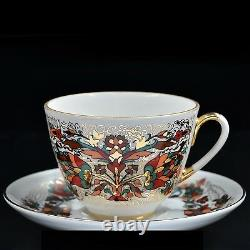 Russian Imperial Lomonosov Porcelain Tea cup & saucer Red Rooster 22k Gold RARE