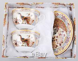 Set of 2 Porcelain Coffee Cups Saucers 250 ml Tea Fine Service Gift Peacock Gold