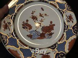 Spode Shima 30 Piece 6 Place Settings Dinner Salad Bread Plate Cup Saucer Gold