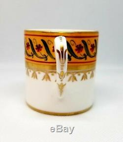 Tiffany Co Private Stock Demitasse Cup Saucer Made In France Atelier Le Tallec